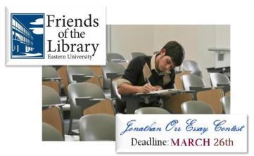 2014 Jonathan Orr Essay Contest